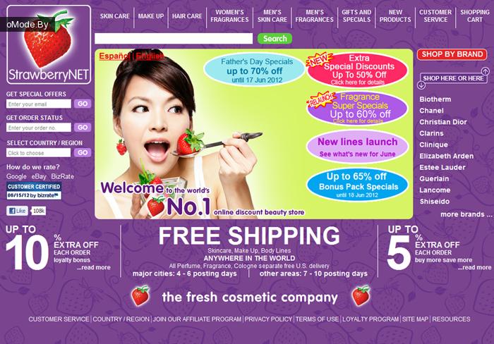 Интернет-магазин Клубника (Strawberrynet.com)