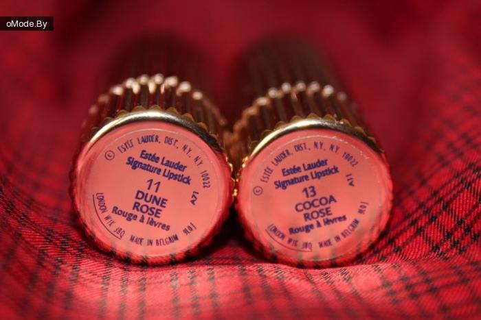 Губная помада Estee Lauder Signature Hydra Lustre Lipstick  №13 Сocoa Rose