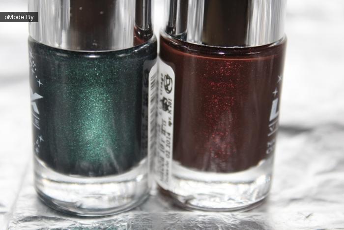 Лак для ногтей Lux Visage Nail Color №507