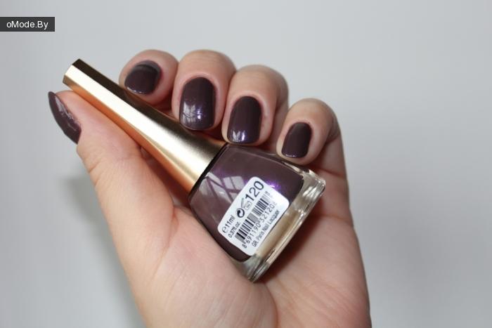 Лак для ногтей Golden Rose Paris №120