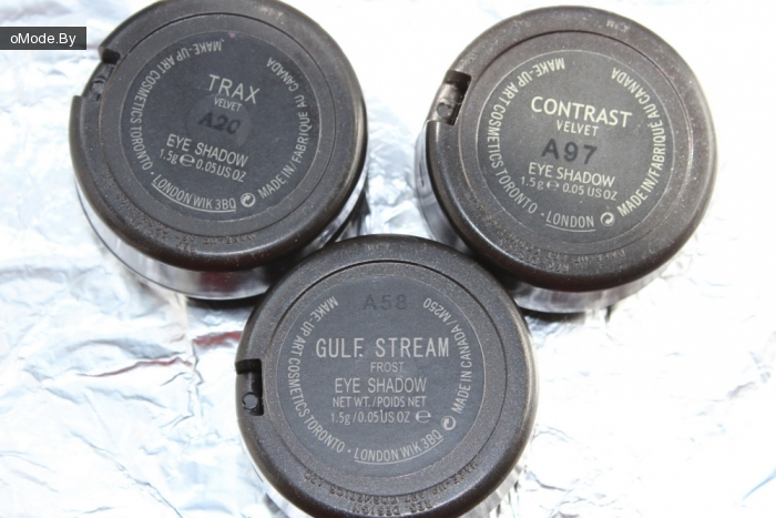 Тени для век MAC Small Eye Shadow Gulf Stream