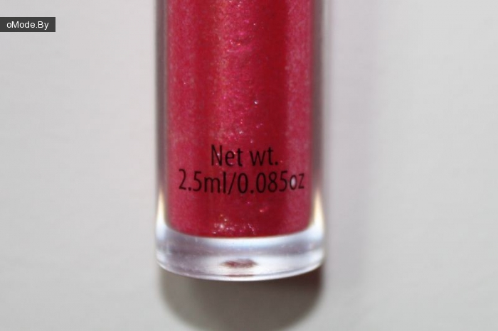 Блеск для губ Nyx Round Lipgloss №32 Soap opera queen