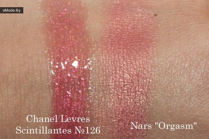 свотчи блеска для губ Chanel Levres Scintillantes №126 Silex