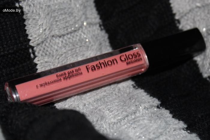 Блеск для губ Relouis FASHION GLOSS с зеркальным эффектом №05