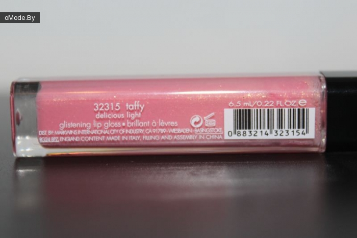Calvin Klein Delicious Light Glistening Lip Gloss №315 Taffy