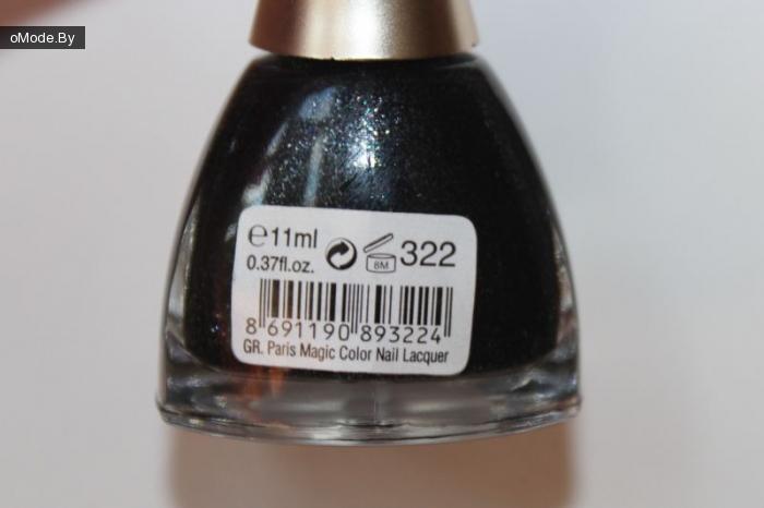 Лак для ногтей  Golden Rose PARIS MAGIC COLOR №322
