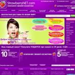 Интернет-магазин Клубника (Strawberrynet.com) отзывы