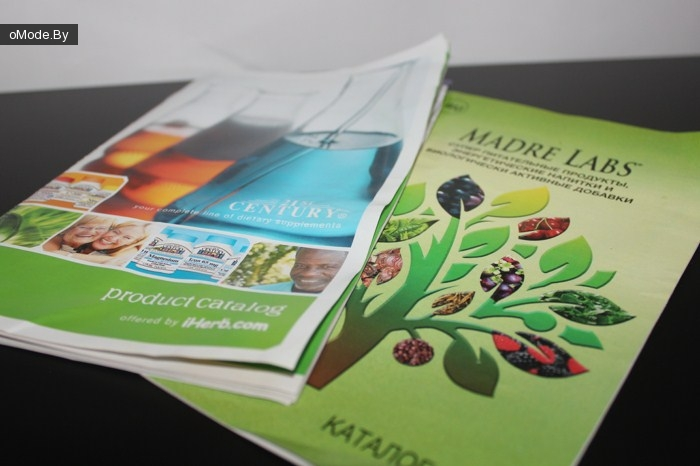 два рекламных буклета с биодобавками