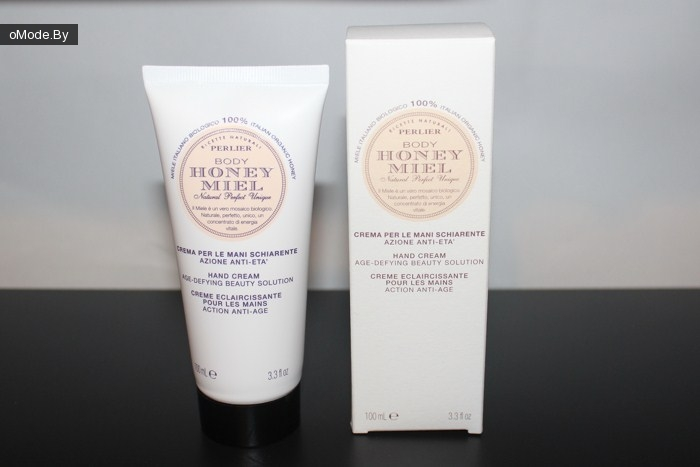 Крем для рук Perlier Honey Miel Hand Cream Age Defying Beauty Solution (100мл.)