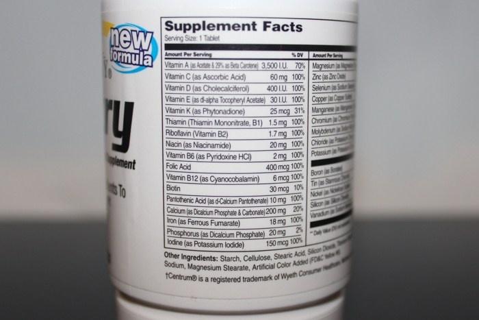 Мультивитамины 21st Century Health Care, Sentry, Multivitamin & Multimineral Supplement (100 таблеток)