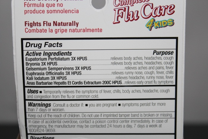 Гомеопатическое средство от простуды для детей Hyland's, Complete Flu Care 4 Kids, (125 таблеток)