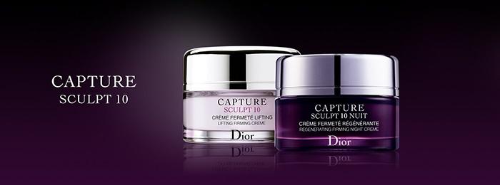 Dior Capture Sculpt 10 - отзывы и история создания