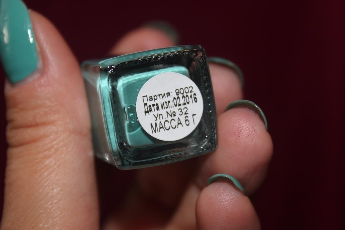 Лак для ногтей с гелевым эффектом Relouis «Like Gel» №10 - этикетка