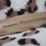 отзывы Тушь для ресниц Relouis «Пышные реснички»