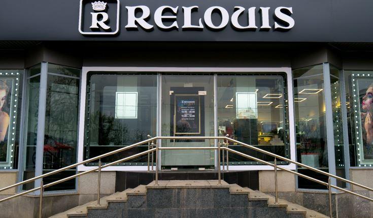 Магазин Relouis в Минске